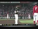 鈴木大地 2013年 全三塁打