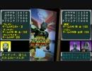 【ガンバライジング】三日前までオセのプレイ動画Part006トーナメント03