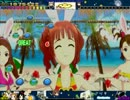 (stepmania) 灼熱Beach Side Bunny THE IDOLM@STER mashup mix