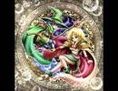 【アレサ(SFC)】オリジナル【HORIZON OF D
