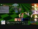 【東方卓遊戯】永琳GMのAL2/混沌揺蕩う幻想曲_1-14[MainPlay12]