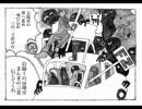 【手描きfate】衛宮とその周辺でゴーゴー幽霊船