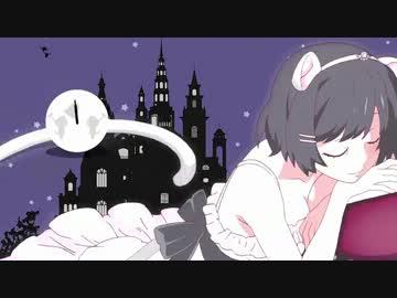 【 chocolate insomnia 】 I tried singing @まりも *