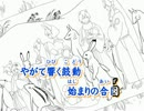 【ニコカラ】鳥獣戯画【KAITO】