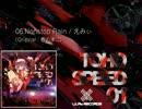【C85】TOHO SPEED 01 【XFD】【東方ボーカルアレンジ】