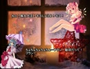 【大ちゃん三国志】Fairy Rhyme X'mas Special Story in 2013 part2