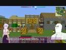 【Minecraft】MAICRA FANTASY 3【Re:Act.20】前半