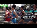 2014年 箱根駅伝復路の様子 京急蒲田駅にて