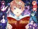 [ゆっくり実況]Alice mare[第五夜]