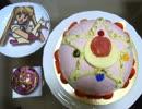 セーラームーンのキャラケーキを作ってみた