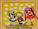 【Di Gi Charat】 PARTY☆NIGHT 【歌詞付き】
