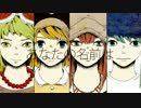 【2013年限定】歌ってみた神曲メドレー【作業用BGM】