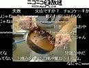 こぐま食堂 クリスマスケーキ03