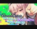 【ニコカラ】ろりこんはだめだよ~(on vocal)【巡音ルカ】
