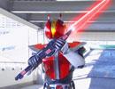 仮面ライダー電王 第4話「鬼は外! 僕はマジ」