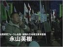 【民間防衛】12.31 さようならNHK!NHK解体祭り[桜H26/1/7]