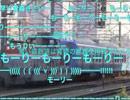 青い森鉄道 新車 703系 甲種輸送 生中継 前編アーカイブ