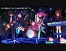 【中二病2期】Sparkling Daydream 邪王真眼解放Ver! -Band Edition【放送開始!】