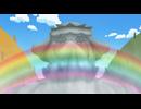 プリティーリズム・レインボーライブ  第39話「湯けむり!虹色カッパ伝説」