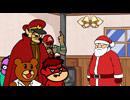 秘密結社鷹の爪 MAX 第33話「サンタは振り向かない」