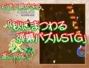 石読工房 _ 東の国の秋穫祭 PV