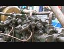 [いにしえの発動機たち] 1955年頃 三菱ダイヤディーゼル2DVA-3 17馬力