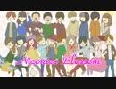【ライブ告知】にこぶろ!~春の宴~ thumbnail