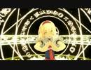 【東方MMD】終わりへ向かう始まりの歌【画質向上版なはず】