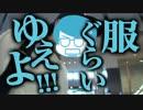 【旅動画】ぼくらは新世界で旅をする Part:1【北海道カレー編】