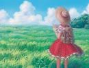 【東方アレンジ】風と行く【風見幽香】