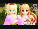 【MMD】振袖レアリスでハイファイレイヴァー【祝成人】