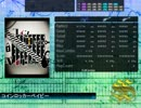 【DTX Mania】コインロッカーベイビー