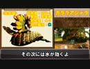 【MH4】ゆっくりモンハン図鑑11【ゆっ