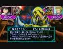 【闇のゲーム】<中☆山☆道>VS<やみ★げむ>Duel-5【遊戯王】