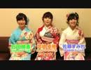AKB48【宮崎美穂・佐藤すみれ・石田晴香】二十歳の誓いを語る
