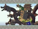 【Minecraft】ヤマタノオロチ作ってみた【大神】