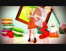 【第12回MMD杯予選】ストロベリー☆【MMD-P