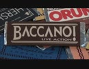 【実写MAD】BACCANO! -LIVE ACTION-