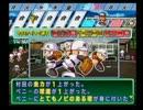 【ゆっくり実況】栄冠ナインで甲子園の王者part42【パワプロ15】