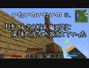【Minecraft】ありきたりな工業と魔術 Part05【ゆっくり実況】