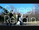 【ゆたむっきー】Perfume-Sweet Refrain【踊ってみた】