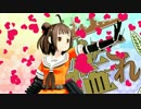 【那珂改二記念】『恋の2-4-11』を那珂ちゃんに歌ってもらった【UTAU人力】