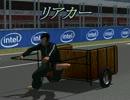 (rFactor) やる気を出したリアカー 対 スーパーカー、Sフォーミュラ
