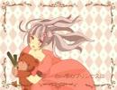 銀ノ桜*が【白い雪のプリンセスは】歌ってみた('ω' *)