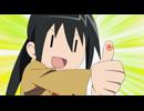 生徒会役員共* 第2話「萩村スズを見守っていました/桜才・英稜学園交流会おかわり!/症状チェック常備はポケティッシュ」