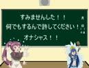 【ポケモンXY】にわかが趣味パでフリー200勝とレート1800を目指す!part謝罪