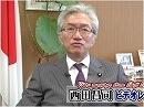 【西田昌司】歪む知事選、日本の民主制が問われる事態に[桜H26/1/18]