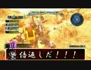 【対ヤ=マダ、猫神、RS】魔王のガンダムバトルオペレーション#02