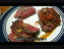 アメリカの食卓 235 高級フィレットミニヨンステーキを食す!