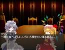 【東方勤務録】幻想郷の警官の滞在記~第十七記目~ thumbnail
